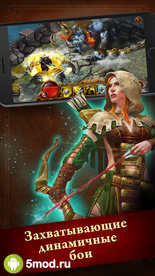 guild of heroes mod apk 1.74.2