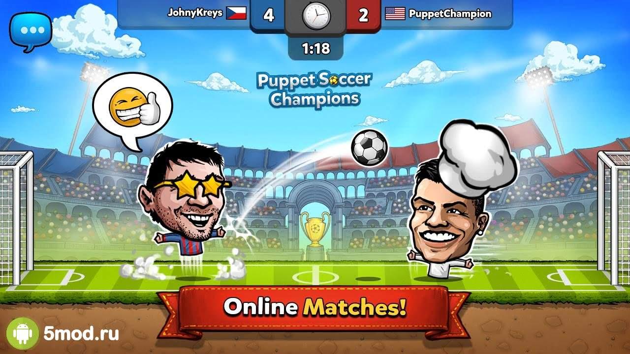 Puppet Soccer Champions 2021