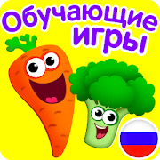 FUNNY FOOD 2! Educational Games for Kids Toddlers