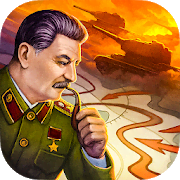 WW2: real time strategy game!