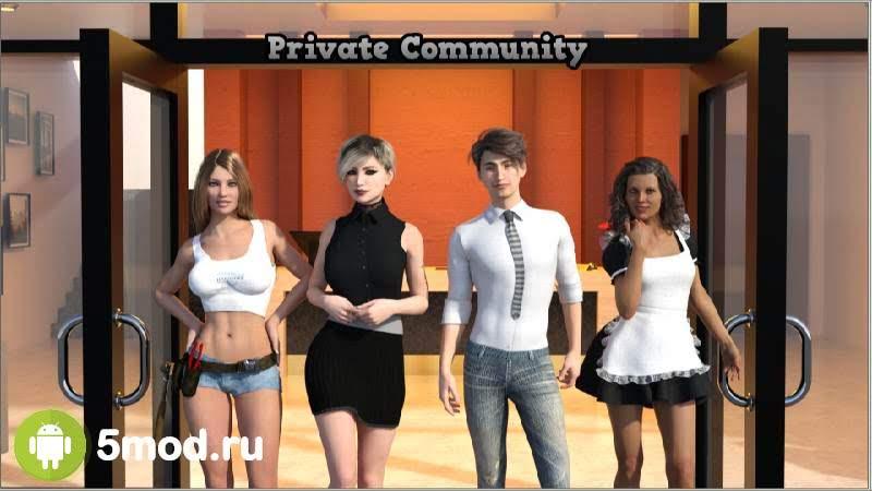 Private Community Game