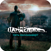 Pandemic 2. The atmosphere of the apocalypse in the cities of Siberia