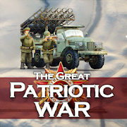 Frontline: The Great Patriotic War