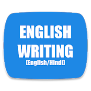 Handbook Essay Writing (English/Hindi)