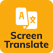 Translate On Screen