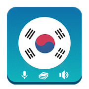 Learn Korean - Grammar Pro
