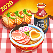 Cooking Master :Fever Chef Restaurant Cooking Game