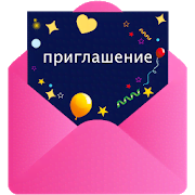 Invitation Maker Free, Paperless Card Creator